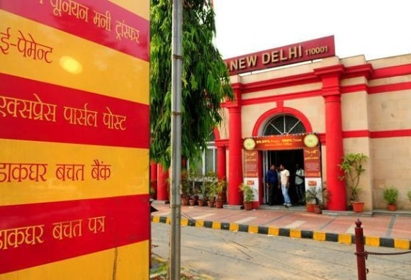 POST OFFICE Accounts, PPF, KVP are mandatory to link from AADHAR