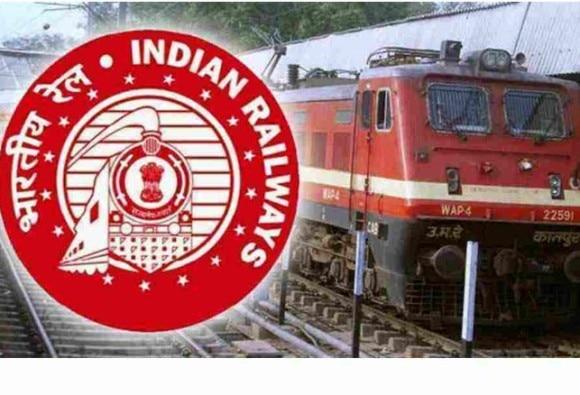 सावधान: अब रेलवे ने जॉब एग्जाम की फीस बढ़ाई