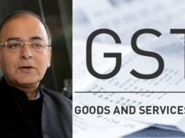 लोकसभा में आज पेश किए जाएंगे GST से जुड़े चार विधेयक, एक जुलाई से होगा लागू