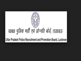 उत्तर प्रदेश पुलिस में कंप्यूटर ऑपरेटर ग्रेड-ए के 1865 पदों की वैकेंसी
