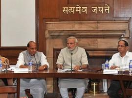 कैबिनेट का फैसला, तीन दिन में सरकारी आवास खाली करें कब्जा जमाए हुए पूर्व मंत्री और सांसद