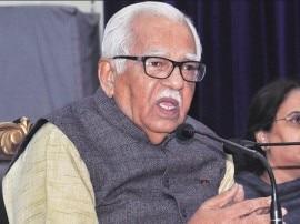 योगी सरकार की एंटी रोमियो मुहिम का गवर्नर राम नाइक ने भी किया समर्थन