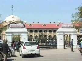 कानपुर के DM करेंगे BSP के पूर्व विधायक के शादी घर की जांच
