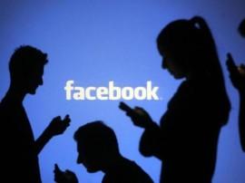 मुरादाबाद: लंदन के फेसबुक फ्रेंड ने महंगे गिफ्ट के नाम पर लगाया लड़की को चूना!