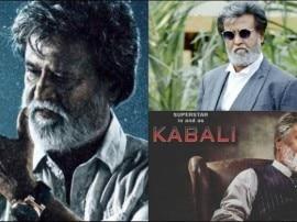 IN PICS: रजनी की फिल्म के 2,50,00,00,000 करोड़ रुपए की कमाई का सच!