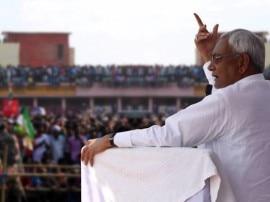 निश्चय यात्रा: बिहार के सीएम नीतीश कुमार करेंगे तीसरे चरण की शुरुआत