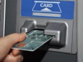 कार्ड/डिजिटल माध्यम से भुगतान करने पर लॉटरी, टैक्स छूट?