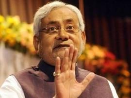 भागलपुर घोटाला: सीएम नीतीश कुमार ने दिए CBI जांच के आदेश