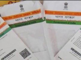 यूपी: सरकारी एंबुलेंस सर्विस के लिए आधार कार्ड जरूरी