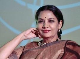 दिलीप कुमार ने मेरे जीवन को प्रभावित किया : शबाना आजमी