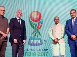 भारत की समृद्ध संस्कृति की झलक के साथ लॉन्च हुआ FIFA U-17 का आधिकारिक प्रतीक चिन्ह