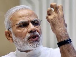 अब भ्रष्टाचार-काले धन पर होगी सर्जिकल स्ट्राइक: पीएम मोदी