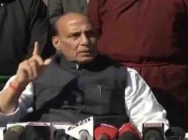 डेरा फैसला: राजनाथ सिंह कल उत्तर भारत के हालात की समीक्षा करेंगे