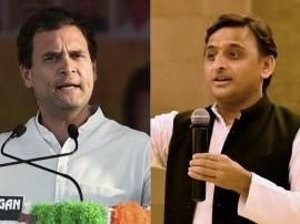 उत्तर प्रदेश शहरी निकाय चुनाव साथ लड़ने के मूड में नहीं है कांग्रेस और समाजवादी पार्टी