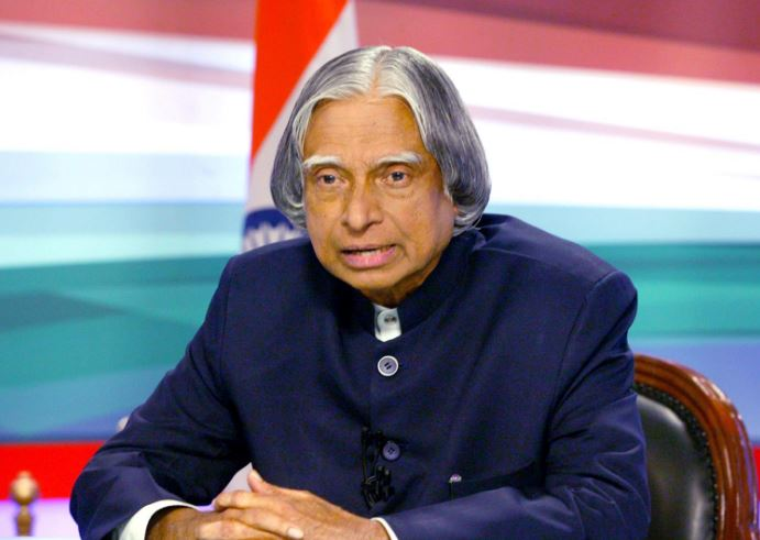 Abdul Kalam's death anniversary: know Kalam's Remarkable List of Achievements and Awards