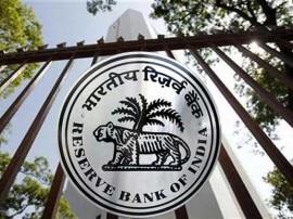 RBI ने साफ कियाः बैंकों को गंदे और लिखे नोट लेने पड़ेंगे, इंकार नहीं कर सकते