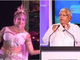 बिहार: हेमा मालिनी का डांस कार्यक्रम, लालू बोले-