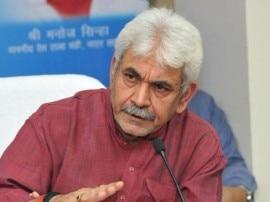 खत्म होगा यूपी के CM का सस्पेंस, BJP विधायक दल की बैठक आज, मनोज सिन्हा रेस में सबसे आगे