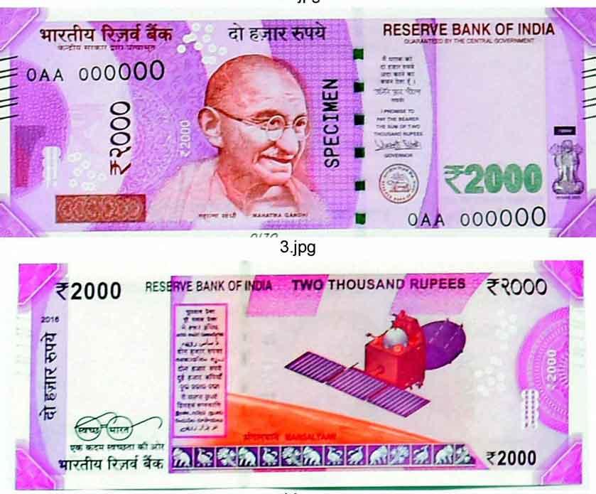 Image result for दो हजार का नोट
