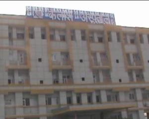 Kailash hospital 2