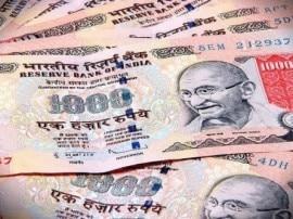 मंदिर की दान पेटी में मिले लाखों रुपये के चलन से बाहर हो चुके पुराने नोट