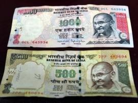 हैदराबाद: दो लोगों से बरामद हुए सात रुपए करोड़ रुपए के बंद हो चुके नोट