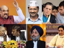 BLOG: राष्ट्रीय राजनीति में व्यापक बदलाव का संकेत है Exit Poll