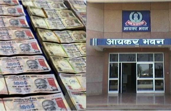 Demonetisation: 5.64 Lakh people under IT deparment scanner over cash deposit