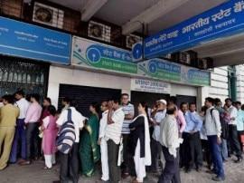 22 अगस्त को बैंकिंग कामकाज रहेंगे ठप, हड़ताल पर होंगे 10 लाख सरकारी कर्मचारी