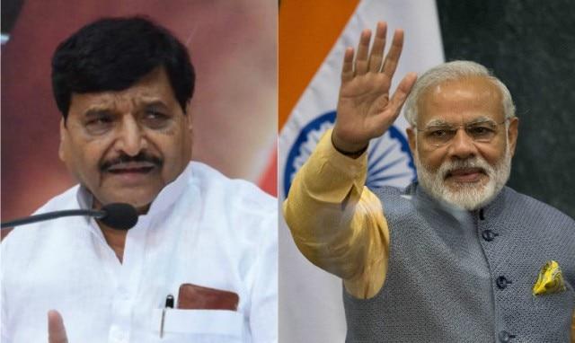 Shivpal Singh Yadav_Narendra Modi