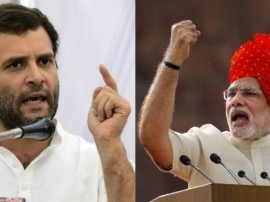 राहुल गांधी का PM पर हमला, कहा-