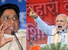 मोदी के 'कब्रिस्तान' वाले बयान पर बोलीं मायावती, 'जहां BJP की सरकार वहां कितने श्मशान बनवाए'