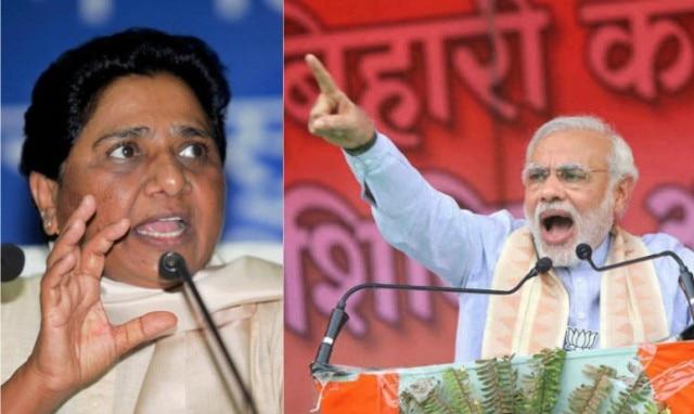 Mayawati_Narendra Modi
