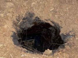 बीएसएफ ने जारी की आतंकी घुसपैठ वाले सुरंग की तस्वीरें