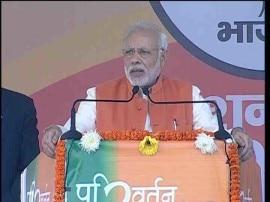 आखिरी बार कतार लगवा रहा हूं: प्रधानमंत्री नरेन्द्र मोदी