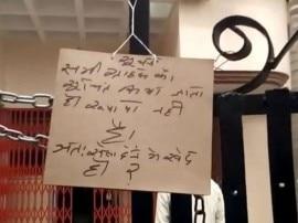 यूपी: नोटबंदी के 25 दिन बाद भी बैंकों में कैश की किल्लत, गुस्साए ग्रामीणों ने लगाया जाम