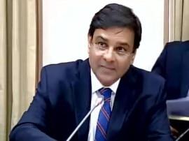 RBI ने नहीं की दरों में कटौती, अब कम नहीं होगी EMI, विकास दर कम होने का खतरा