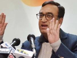 MCD चुनाव: आज 'चाट पर चर्चा' करेगी दिल्ली कांग्रेस, जनता से सीधा संवाद करेंगे माकन