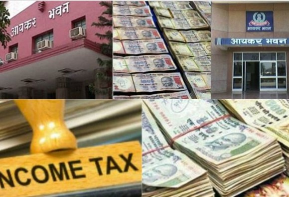 PMGKY: Income-Tax dept asks black money holders to make 'honest' declarations
