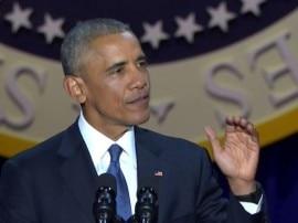 बराक ओबामा ने फेयरवेल स्पीच में कहा,