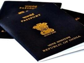 सरकार ने 149 नए पोस्ट ऑफिस पासपोर्ट केंद्रों की घोषणा की