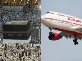 ब्लॉग: हज सब्सिडी का पैसा हाजियों को नहीं, एयरलाइंस कंपनियों को जाता है