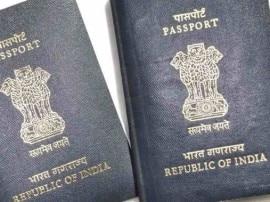 होटल में पड़ा छापा तो मिले 25 'जाली' पासपोर्ट, दो लोग हुए गिरफ्तार