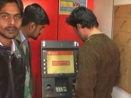 टोंक: 500 रुपये निकालने पर एटीएम से निकले 6 लाख रुपये!