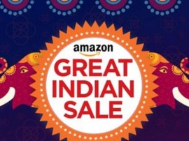 Sponsored: एमेजन ग्रेट इंडियन सेल का आखिरी दिनः स्मार्टफोन, टीवी, के साथ कई शानदार प्रोडक्ट्स पर भारी छूट