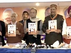 पंजाब चुनाव: बीजेपी ने जारी किया तीन सूत्रीय एजेंडा, आतंकवाद से प्रभावित परिवारों मिलेगा पांच लाख