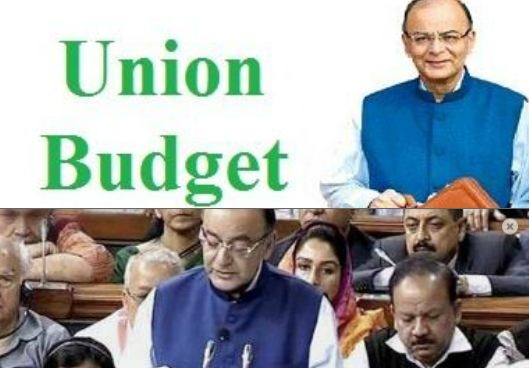 Union Budget of 2018-2019 could be present on 1st February only