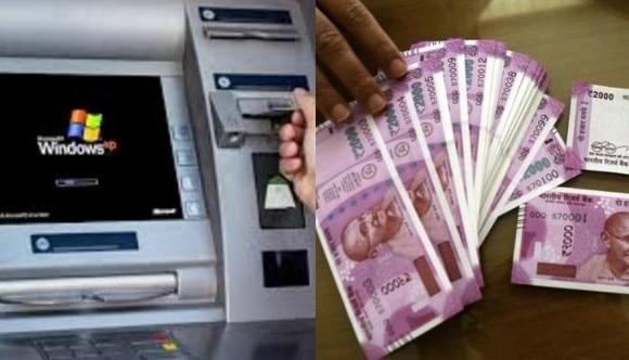 ATM से कैश निकालने की लिमिट बढ़ीः एक बार में निकालें 24 हजार रुपये