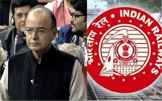 these are the drawbacks of merger of rail budget into union budget you should know