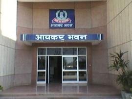 आयकर विभाग ने 1.42 लाख करोड़ रुपये के रिफंड जारी किए